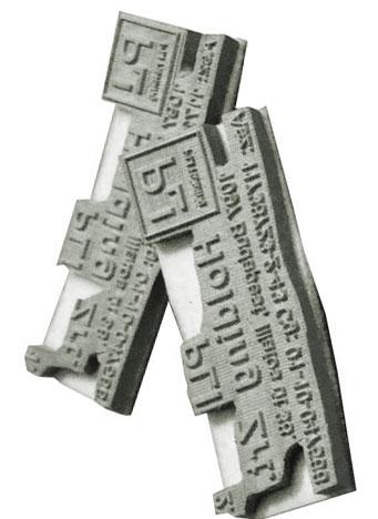 Lézergravírozott bélyegzőgumi azonnal, olcsón Budán
